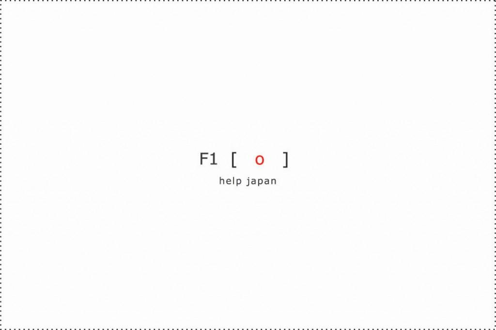 09-F1-Japan-(2)